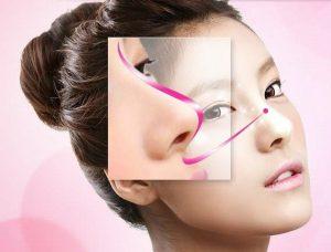 Mũi S-line có hình chữ S
